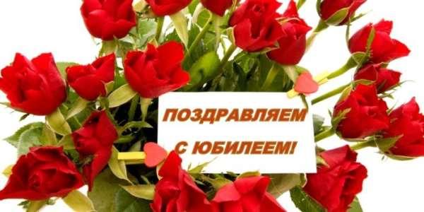 Лучшие поздравления ко всем праздникам