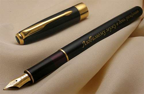 Гравировка на ручке - символ статуса