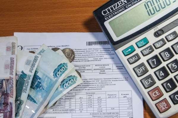 В каких случаях можно получить перерасчет за коммунальные услуги