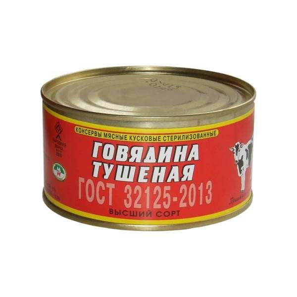 Качественная белорусская тушенка на самых выгодных условиях