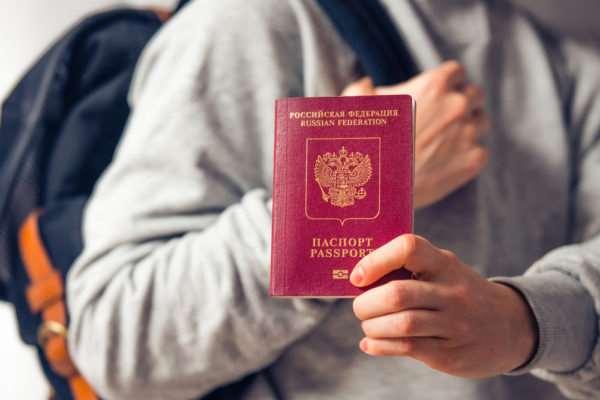 Как можно быстро получить загранпаспорт в Российской Федерации?