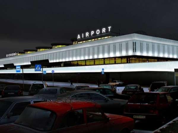 Интересные факты про аэропорт Пулково (Санкт-Петербург)
