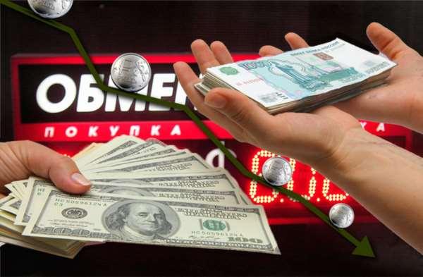 Секреты выгодного обмена валюты