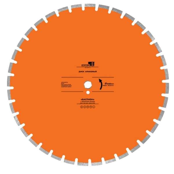 Алмазные диски «Алатон» - отличное качество и длительный срок применения