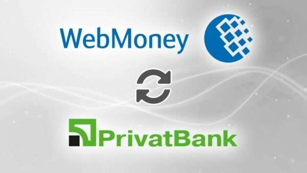 С помощью каких сервисов можно произвести обмен WMZ на Приват24?