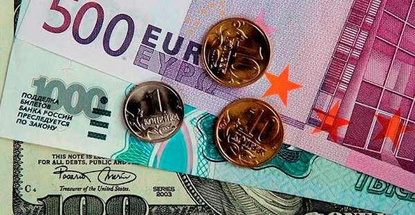 Где можно провести обмен наличных валют