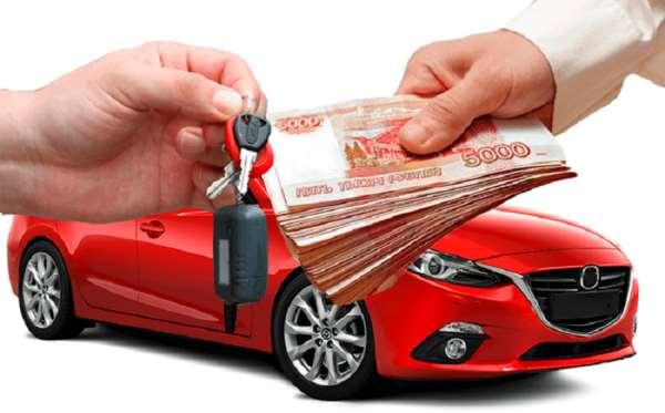 На какие суммы можно рассчитывать при взятии кредита под залог авто?