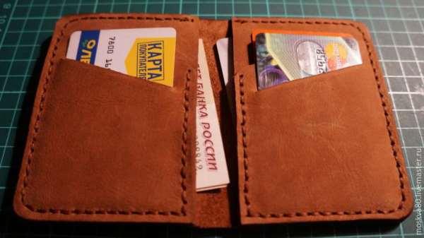 Какой кошелек из кожи выбрать - маленький или большой?
