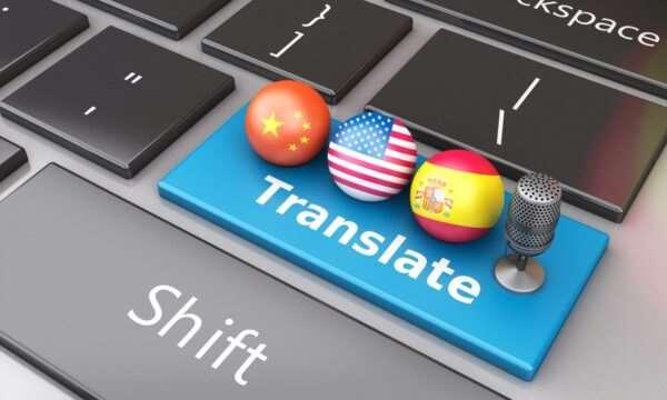 Национальный подробный онлайн переводчик «m-translate»