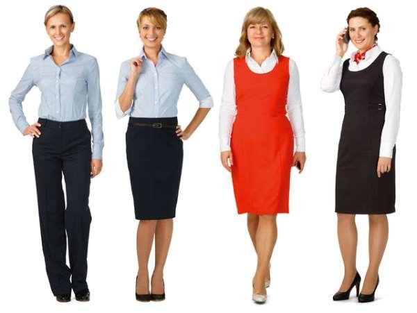 Заказать униформу для персонала в Самаре