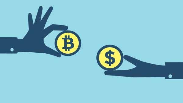 Онлайн обменник BTC с выгодным курсом