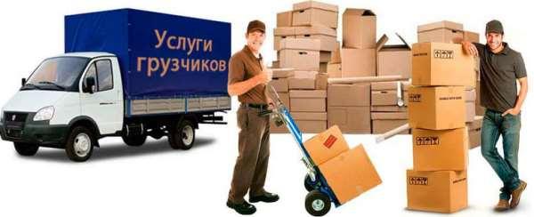Профессиональные услуги грузчиков в Нижнем Новгороде