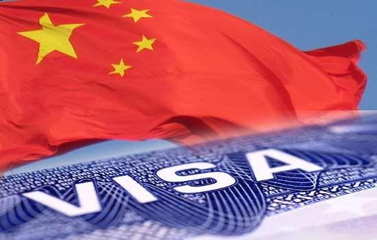 Документы для открытия визы в Китай