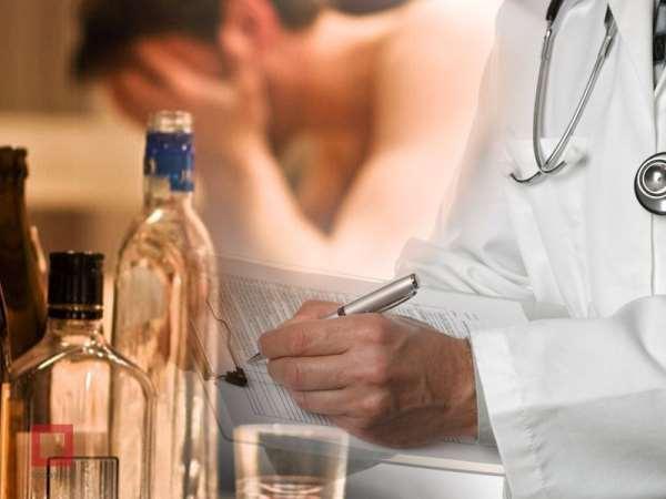 Комплексное эффективное лечение алкоголизма в Харькове