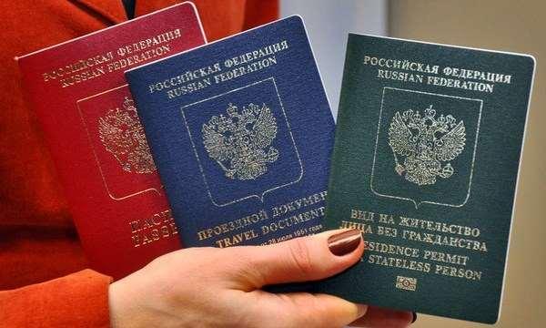 Что дает получение вида на жительство в РФ?