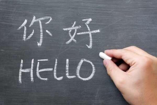Грамотный подход к изучению китайского языка