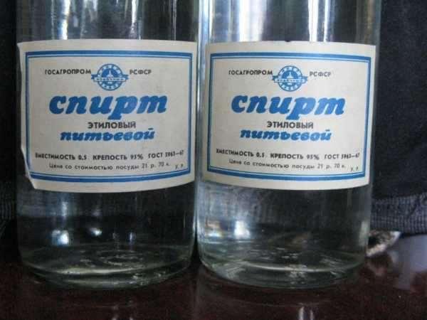 Настоящий и сертифицированный этиловый спирт в МСК