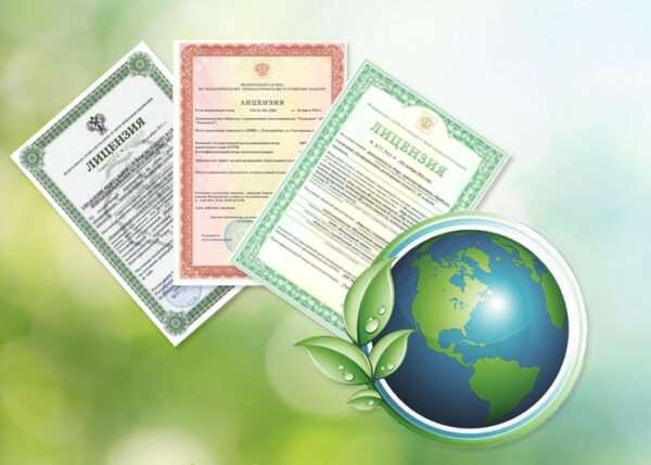Кому нужна лицензия на обращение с отходами?