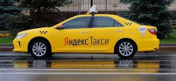Устройство в Яндекс.Такси через сервис «Супра»