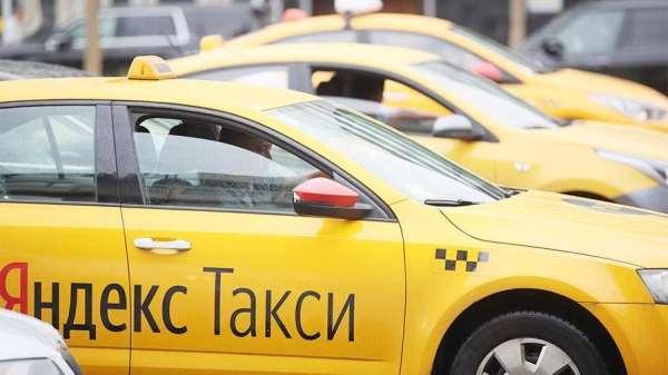 Быстрое трудоустройство в таксопарке Яндекс.Такси