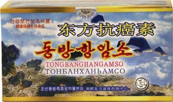 Тонбанханьамсо — анти-рак для лечения и профилактики