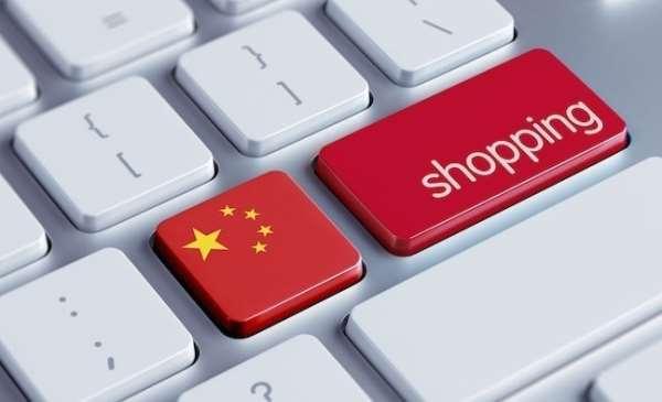 Ассортимент китайских услуг и продукции