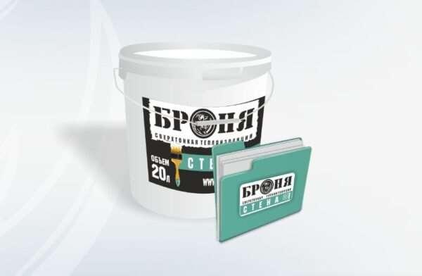 Простота применения жидкой керамической теплоизоляции Броня
