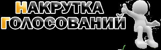 https://vk.com/nellyivashka