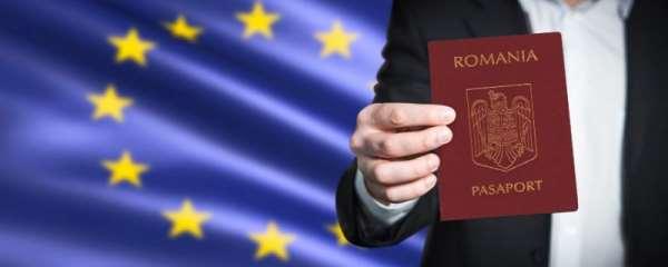 Условия для получения румынского гражданства