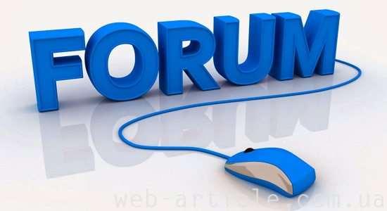 Создание интернет-форума для новичков
