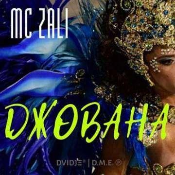 Бесплатное прослушивание песни Mc Zali – Джованна