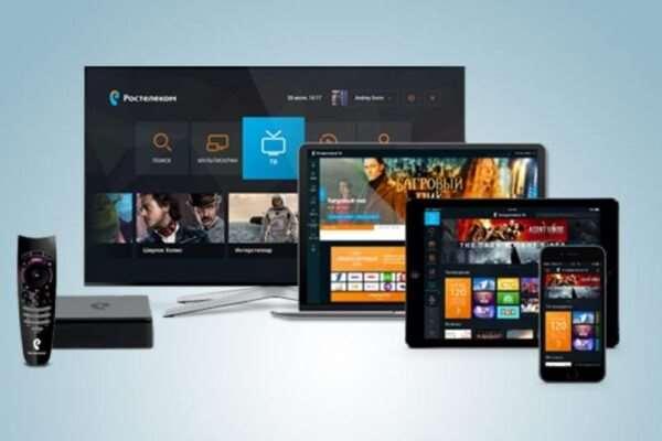 Все виды телевидения от компании «Ростелеком»