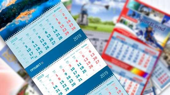 Способы печати перекидных календарей