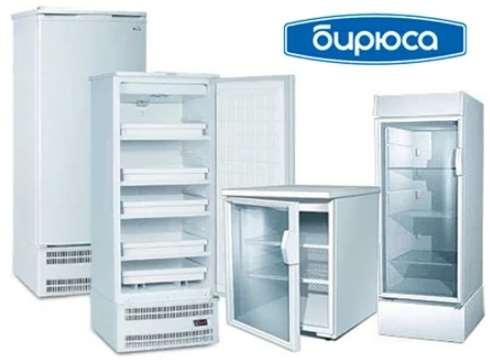 Ремонт холодильников «Бирюса» от лучших мастеров.