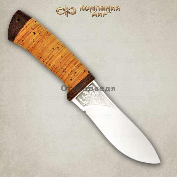 Шкуросъемные и разделочные ножи высшего качества