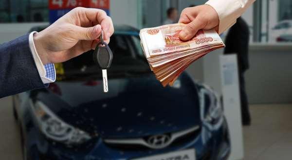 Курский профильный сервис выкупа автомобилей