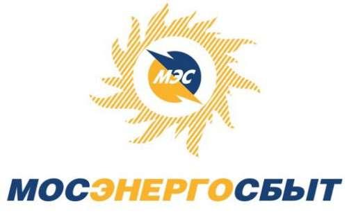 Как завести личный кабинет в АО «Мосэнергосбыт»?