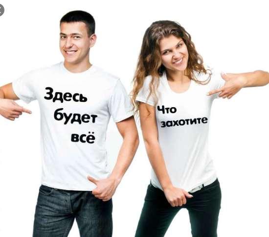 Услуги печати на футболках от профильной фирмы