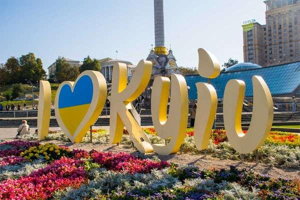 Отдых в Киеве — полный спектр развлечений