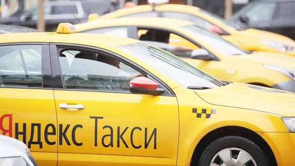 Яндекс.Такси — удобный и выгодный сервис