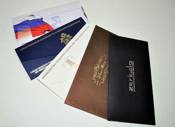 Производство конвертов с произвольным логотипом