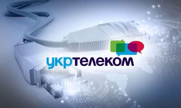 Тарифы на интернет и ТВ от «Укртелеком»
