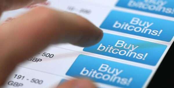 Для чего требуется покупка криптовалюты?
