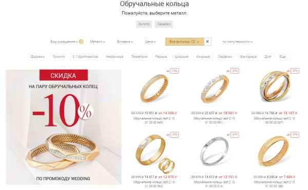 Стильные и разнообразные обручальные кольца