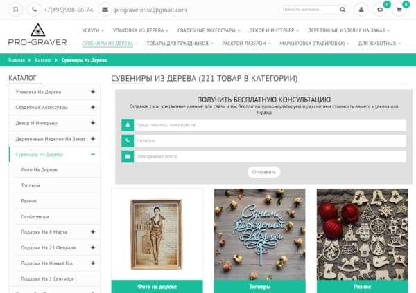 Деревянные сувениры и подарки разных типов
