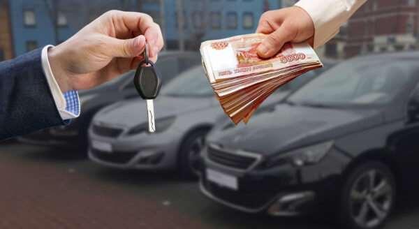 Срочный выкуп залоговых автомобилей