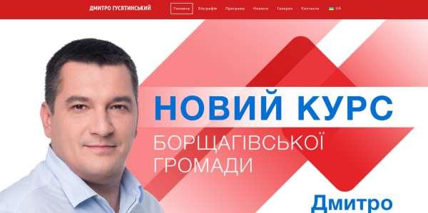 hdm.com.ua