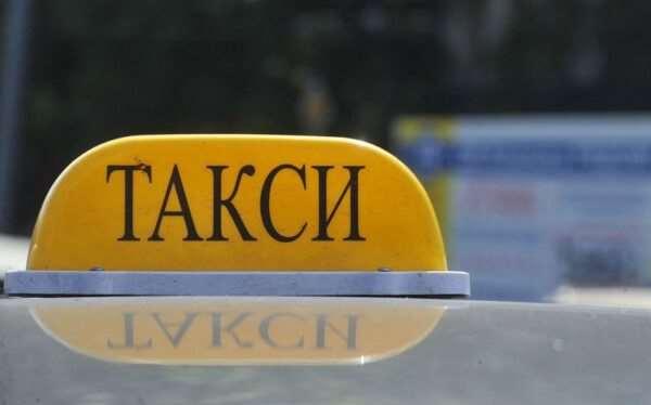 Заказ выгодного такси в Крыму