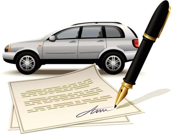 Процесс реализации автомобиля