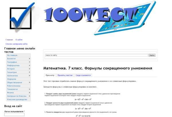 Clip2net_201007215649